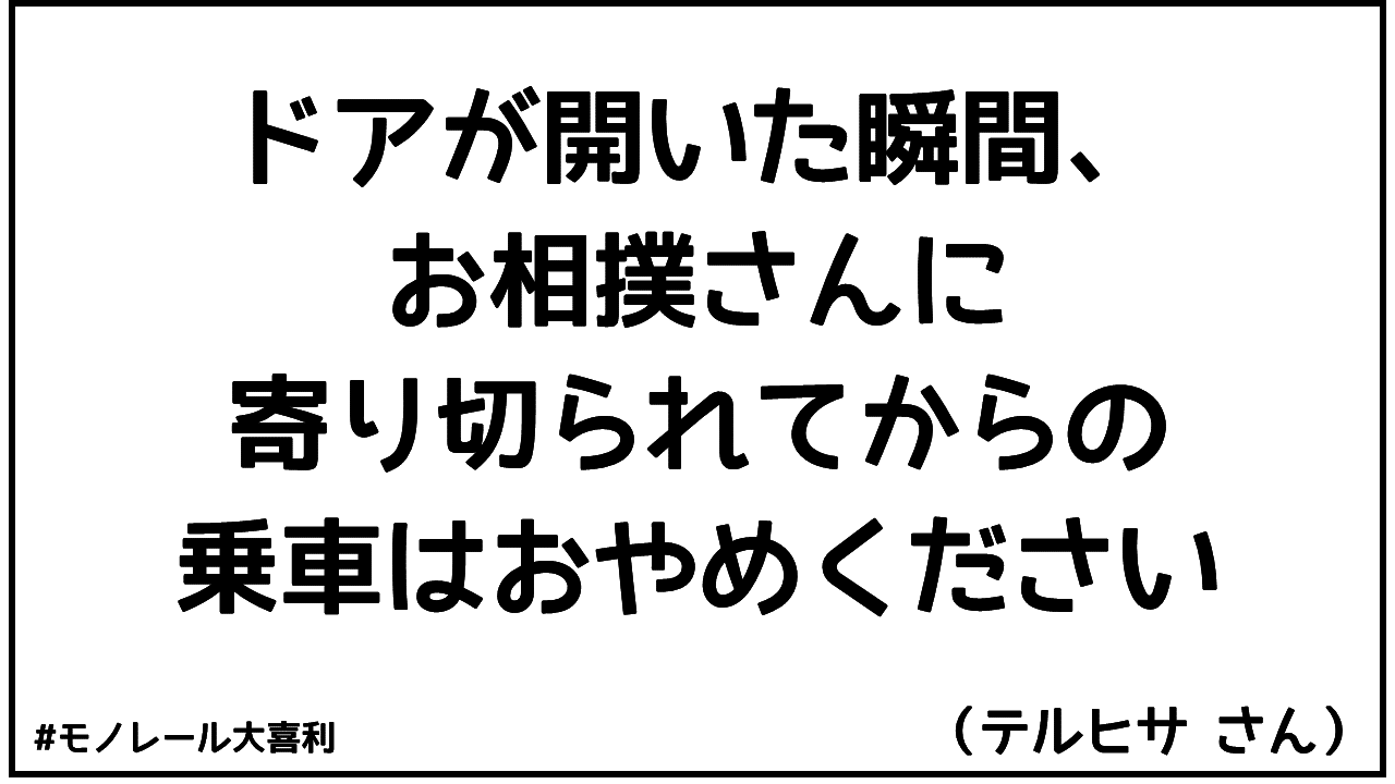 ogiri_answer_12_10.PNG