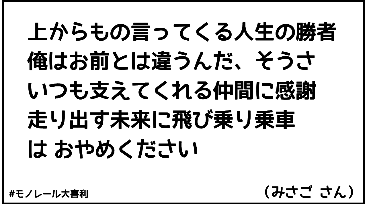 ogiri_answer_12_11.PNG