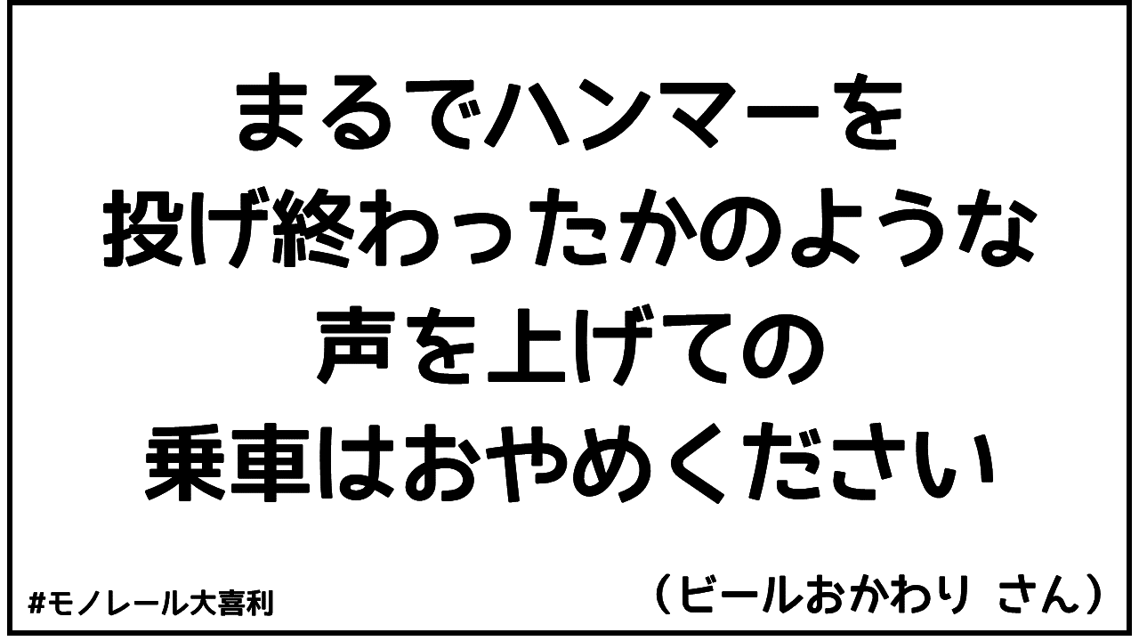 ogiri_answer_12_4.PNG