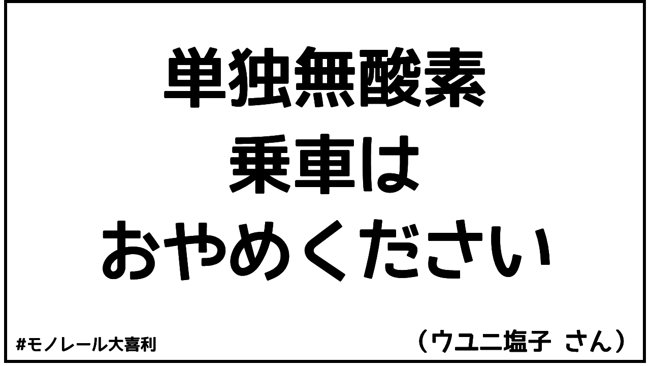 ogiri_answer_12_5.PNG