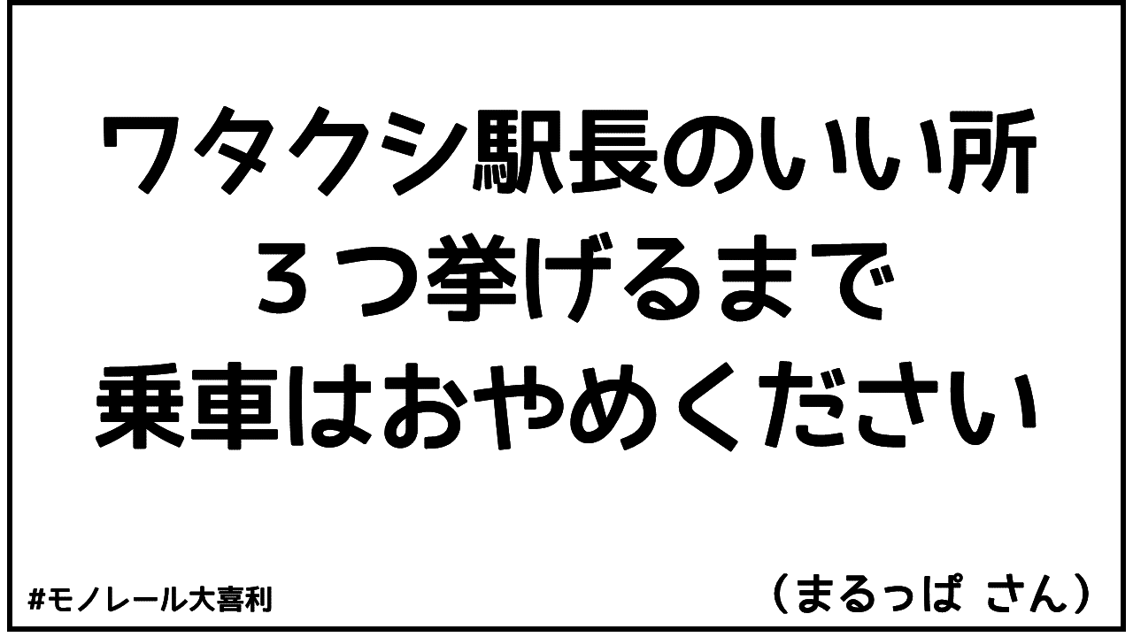 ogiri_answer_12_6.PNG
