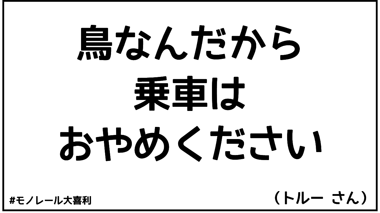ogiri_answer_12_9.PNG