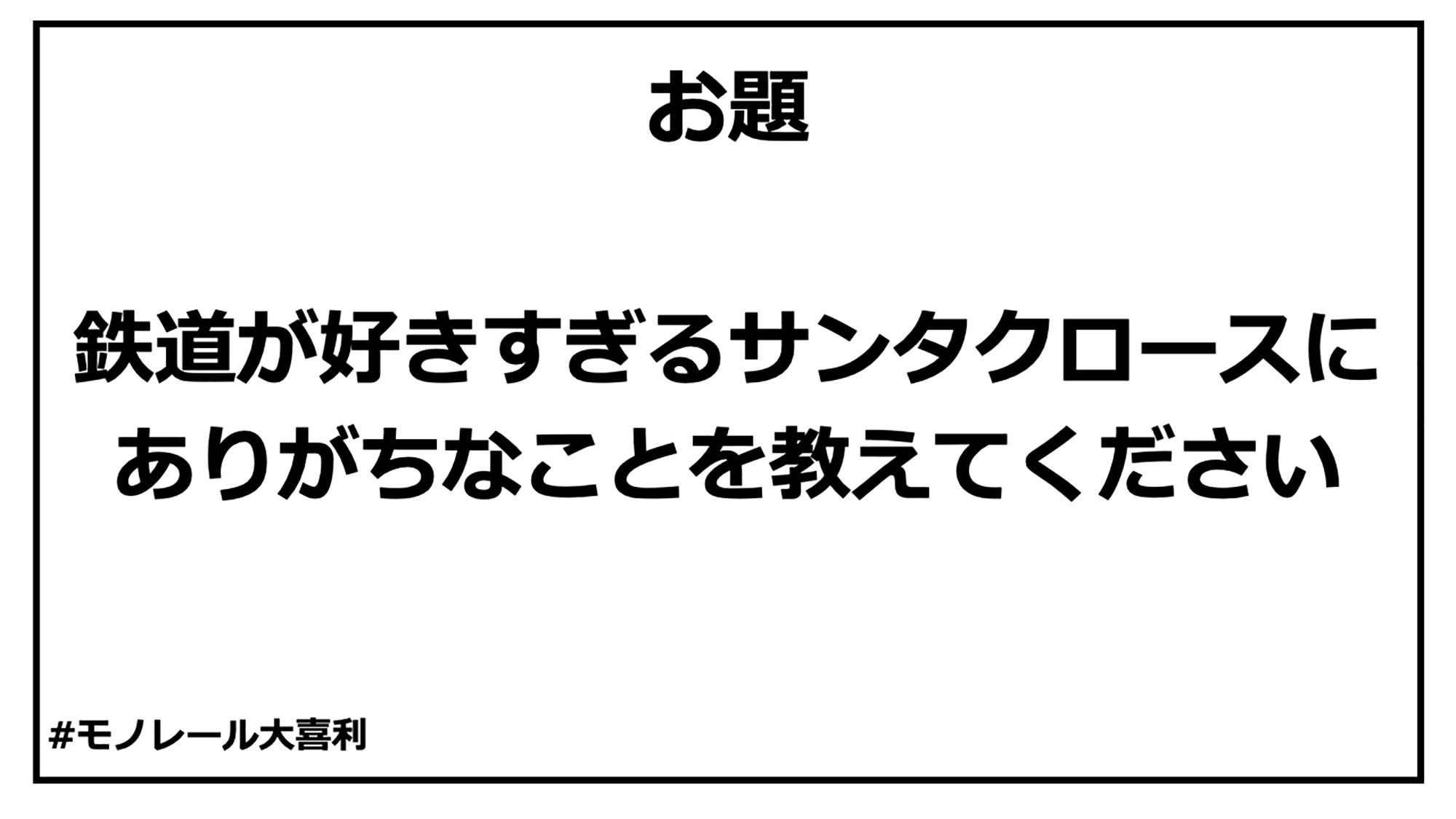 ogiri_answer_34_11.jpg